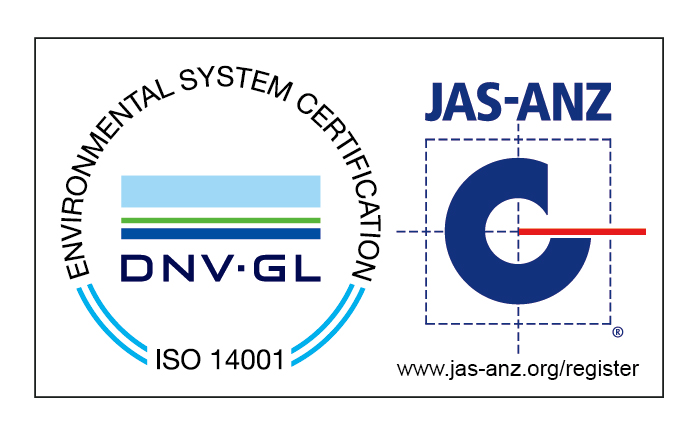 株式会社渡邉興業WATAKO認証取得ISO14001